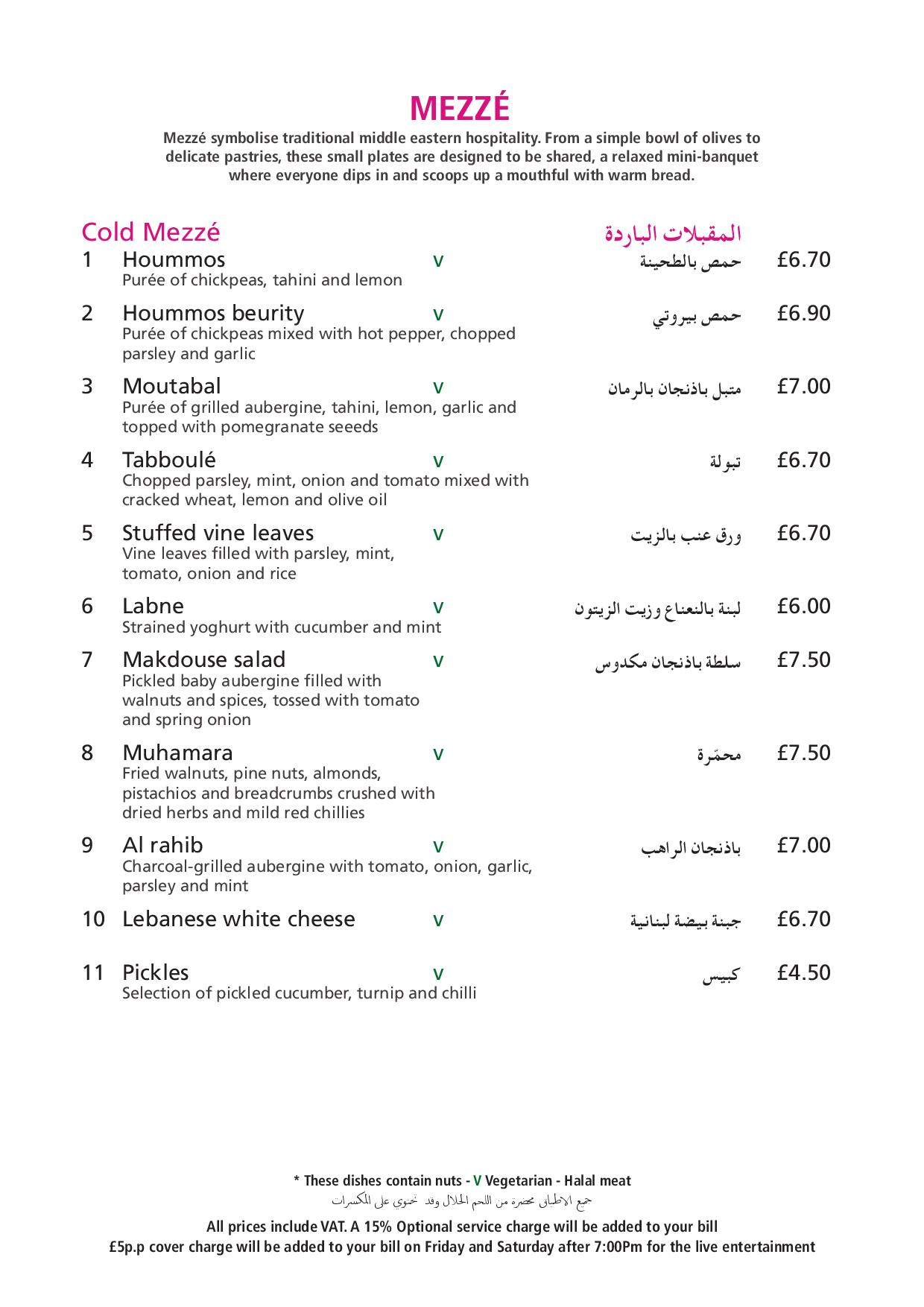 Yamal Food Menu 2021-page-002