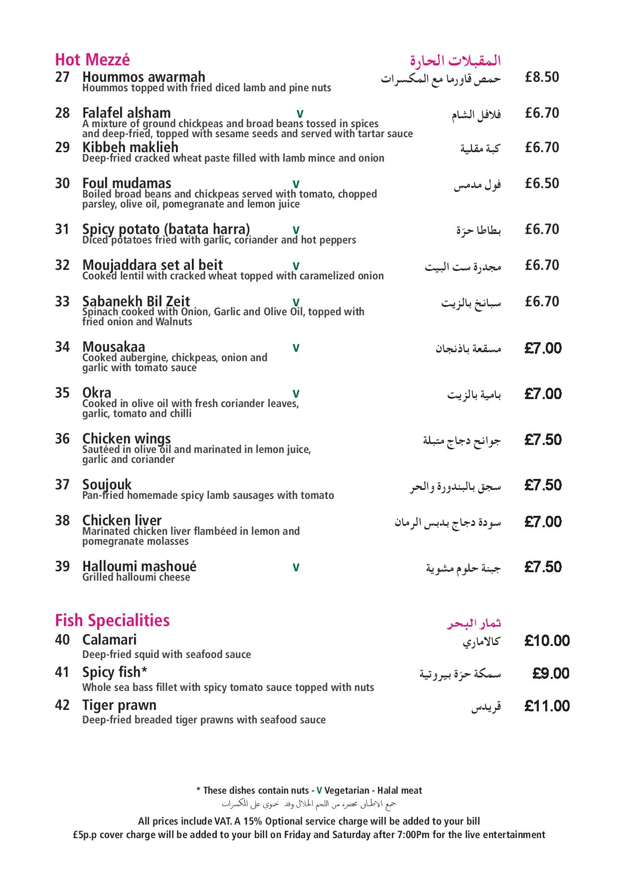 Yamal Food Menu 2021-page-004