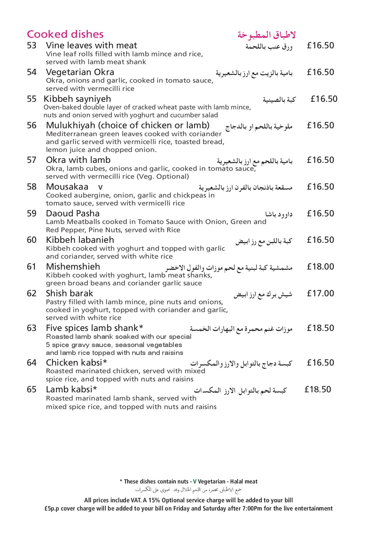 Yamal Food Menu 2021-page-006